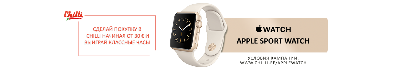 Võida Apple Watch