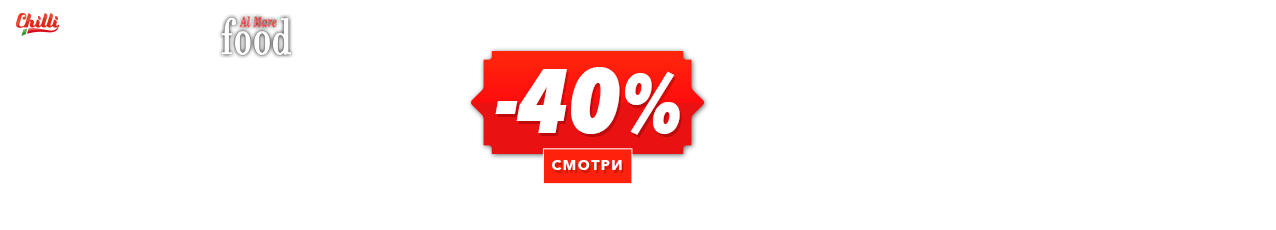 Al Mare Grilli 2-käiguline eripakkumine kahele -40%