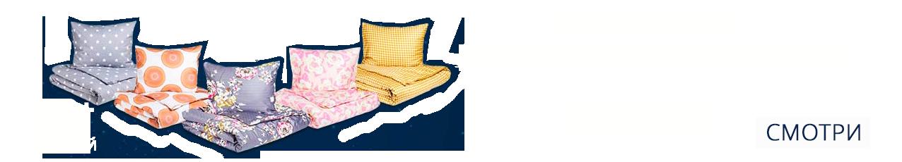 Uus valik voodipesusid -70% 100+ komplekti